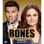 登場人物のエキスパートぶりと個性が光る『BONES-骨は語る』