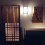 奈良市新大宮 酒肴 えんや お魚の美味しい店