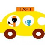 自宅のペットの移動は専門のペットタクシーにお任せ