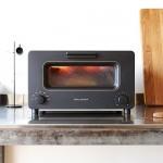 究極、感動のパンをバルミューダ・ザ・トースターBALMUDA The Toasterで!